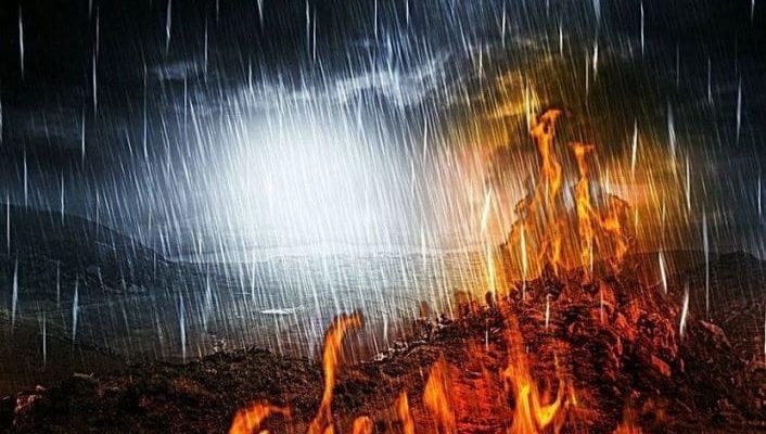 Костер в дождь