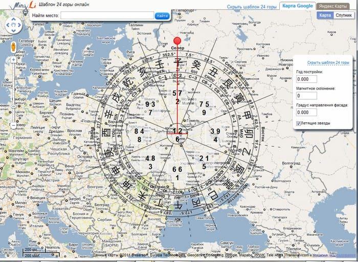 Определение сторон света на карте онлайн