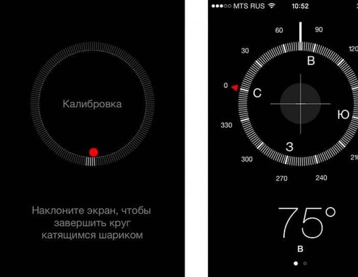 Калибровка компаса в айфоне