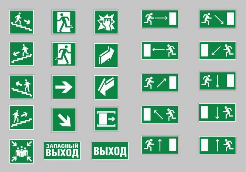 Эвакуационные знаки - важный элемент обеспечения безопасности