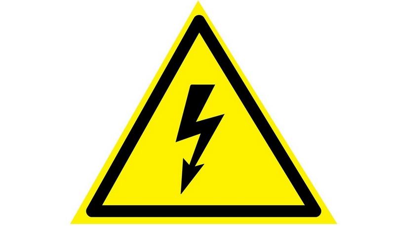 Знак «Высокое напряжение» размещают на объектах повышенной электрической опасности