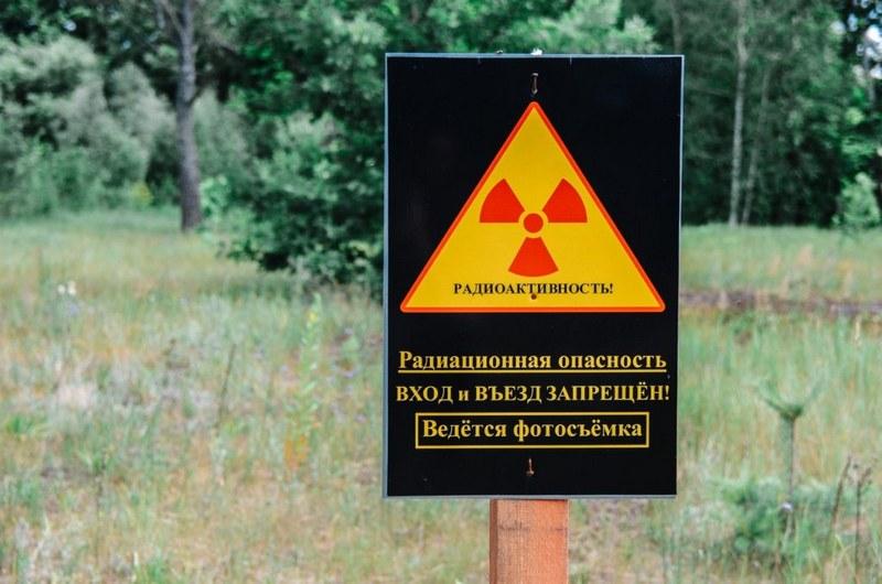 Знаки экобезопасности, часто устанавливаются у въезда на объект или участок